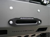 ShrockWorks Aluminum Fairlead for Synthetic Winch Rope